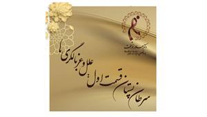 بهترین متخصص سرطان سینه - پستان - رادیوتراپی انکولوژی تهران