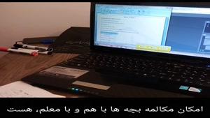 کلاس آنلاین ( مکالمه دو نفره شاگردها)