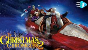 فیلم The Christmas Chronicles 2 - ماجراهای کریسمس 2