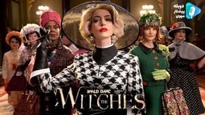 فیلم The Witches 2020 - جادوگران