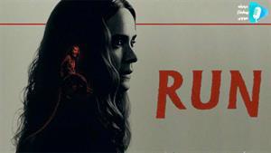 فیلم Run - فرار کن 2020