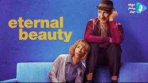 فیلم Eternal Beauty 2019 - زیبای ابدی