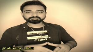 کلیپ ویدیو انگیزشی و انرژی مثبت علیرضا لاری از بوشهر