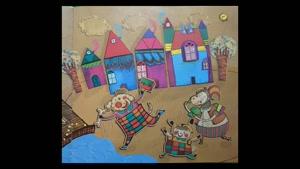 داستان صوتی کودک موش باقالی فروش
