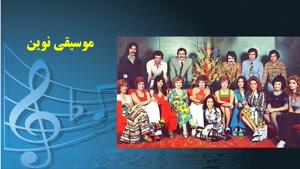 در ایران چند نوع موسیقی داریم؟