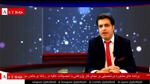 علت کسلی هنگام مطالعه کاری از خلیل علیزاده