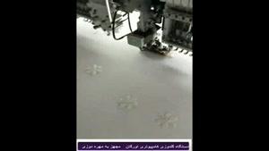 دستگاه گلدوزی کامپیوتری مجهز به مهره دوزی