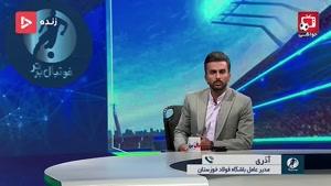 توضیحات سعید آذری درباره حکم محرومیت خود