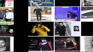 اینستاگرام هنرمندان#اینستاگرام خواننده مهران احمدی#اینستاگرام بازیگران