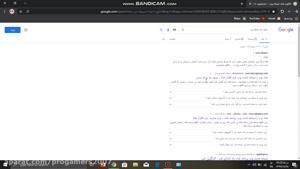 آموزش ویدیویی دانلود برنامه { شاد } نسخه وب