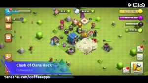 آموزش رایگان هک کلش اف کلنز 2020   hack clash of clans