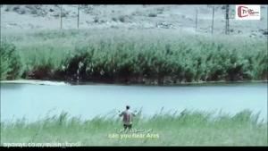 دانلود فیلم آرپاچای،نغمه جدایی (اکران انلاین)
