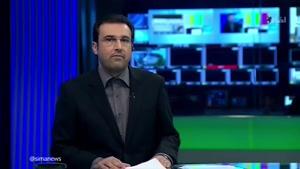 اخبار امروز - ابطال گواهی 200 موسسه آموزش غیر مجاز  کلاه برداران