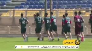 اخبار کوتاه فوتبال جهان (03-09-99) - ورزشی ترین
