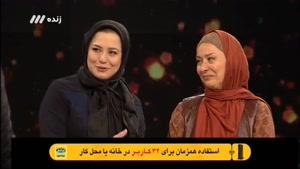 صحبت مهراوه شریفی نیا درباره مهدی پاکدل