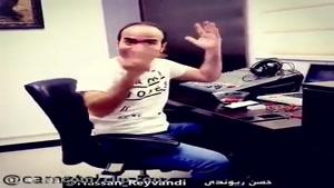 کلیپ خنده دار جدید: فیلم حسن ریوندی نت حرومی دان نداره - آخر طنز