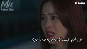 میکس عاشقانه و غمگین کره ای از سریال گل شیطان