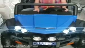 شاسی بلند ماشین شارژی های کودک