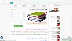 دانلود pdf اقتصاد خرد پی.آر.جی لیارد ترجمه عباس شاکری
