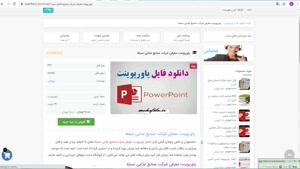 پاورپوینت معرفی شرکت صنایع غذایی نستله