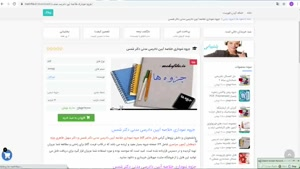 فایل جزوه نموداری خلاصه آیین دادرسی مدنی دکتر شمس