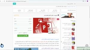پاورپوینت کاروانسراهای ایران