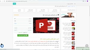 پاورپوینت آسیب های فضای مجازی و اینترنت ppt