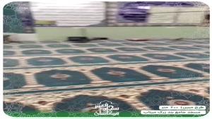 خرید سجاده فرش مسجد جامع بند زرک میناب