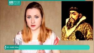 روش ها و قواعد جمع بستن اسامی در زبان روسی
