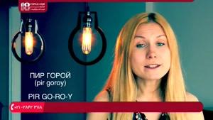 آشنایی با اسامی خنثی در زبان روسی به صورت تخصصی