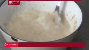 دستور پخت شیرینی دانمارکی رول شده مجلسی