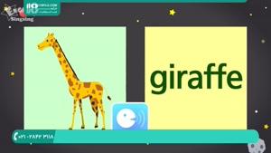 آموزش کلمات آغاز شده با حرف g و G همراه با شکل