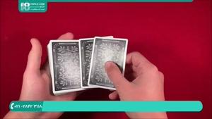 شعبده بازی | آموزش شعبده بازی با پاسور برای سرگرمی