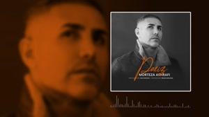 آهنگ پاییز از مرتضی اشرفی