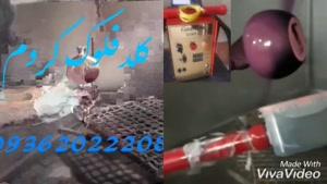 دستگاه مخمل پاش-دستگاه آبکاری-فانتاکروم 09362022208