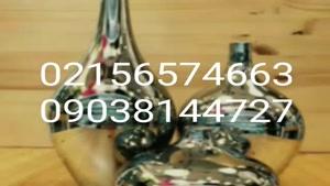 دستگاه فانتاکروم 09195642293پک ابکاری کروم حرارتی