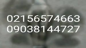 دستگاه ابکاری 09384086735