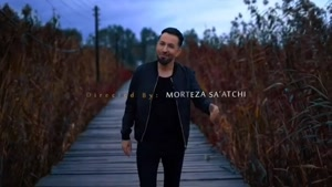 آهنگ دریای عشق از محمد امین زارعی