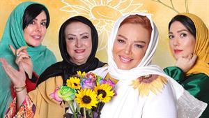 دانلود مسابقه شام ایرانی بهاره رهنما