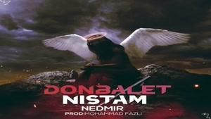 دانلود آهنگ , آهنگ جدید Nedmir به نام Donbalet Nistam