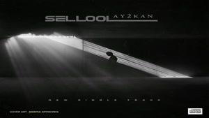 آهنگ جدید Ay2kan به نام Sellool