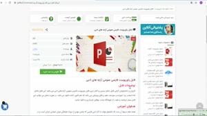 پاورپوینت فارسی عمومی آرایه های ادبی ppt