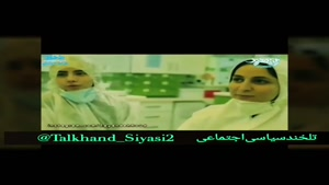ویدئویی تکاندهنده از حضور کادر درمان در کوه صفه اصفهان