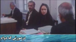 عسر و حرج دلیل طلاق برای زوجه