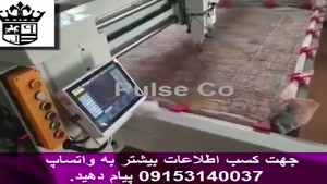فروش دستگاه تک کله لحاف دوزی