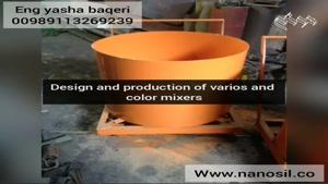 ارائه فرمول تولید روش ساخت سنگ مصنوعی سمنت پلاست