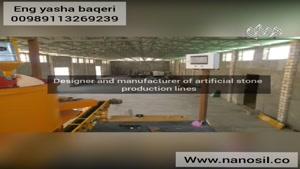 راه اندازی کارگاه تولید سنگ مصنوعی