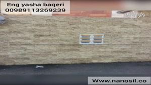 طراح و مجری راه اندازی انواع خطوط تولید سنگ مصنوعی