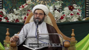 استاد غفاری ، توجه در نماز