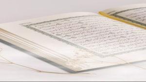 استاد غفاری ، تلاوت قرآن